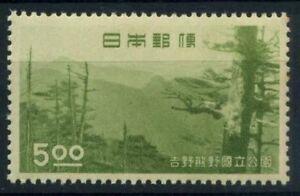 Giappone-1949-Mi-443-Nuovo-100-Natura-Parco-Nazionale