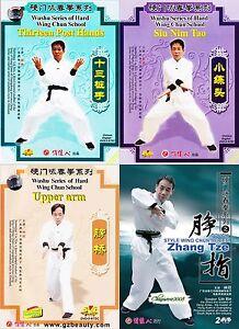 Hard-Wing-Chun-Yong-Chun-Quan-Kungfu-complete-Series-Lin-Xin-5DVDs
