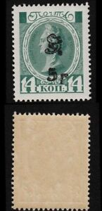 Armenia 🇦🇲 1919 SC 187 mint . rt1167