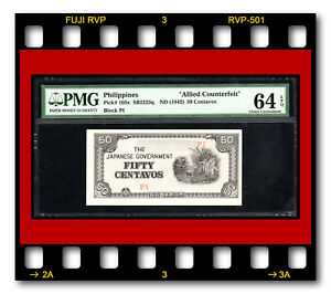 PHILIPPINES JAPANESE GOVERNMENT P-105x 50 CENTAVOS FAKE Allied forgery 1943-44