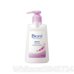 KAO-BIORE-MAKEUP-REMOVER-CLEANSING-MILK-180ML