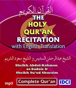 Details about Sh As Sudais & Sh Su'ud Ash-Shuraim Quran Recitation with  English- mp3 CD (QET2)