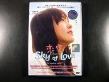 Japanese Movie Drama Koizora / Sky of Love DVD English Subtitle