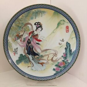 Vintage-1985-Chinese-Pao-Chai-1st-Issue-Red-Mansion-Porcelain-Decorative-Plate