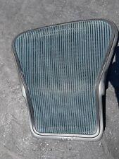 Herman Miller Aeron Chair Back Size B