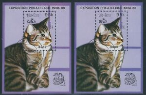 LAOS-1989-Int-Briefmarkenausstellung-INDIA-039-89-New-Delhi-Katzen-gest-ABART