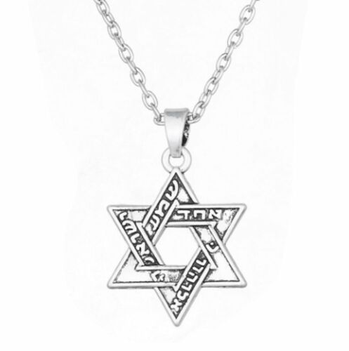New Circle Star of David Ethnic Turquoise Vintage Necklace Hebrew Letters Jewish