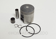 SUZUKI STANDARD PISTON KIT 78-00 DS80 01-04 JR80 DS JR 49.00MM 12110-46411