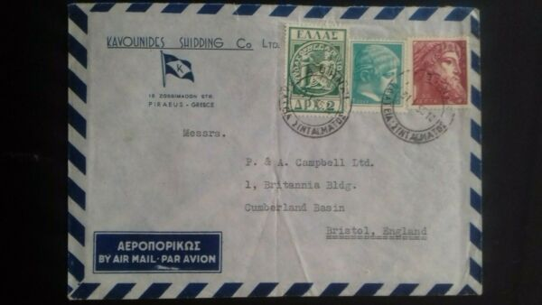 1956 Grèce Athènes Shipping Co Air Mail Cover à Bristol England Fabrication Habile