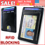 Premium-Front-Pocket-Wallet-Unisex-Thin-RFID-Blocking-ID-Credit-Card-Holder-NEW thumbnail 1