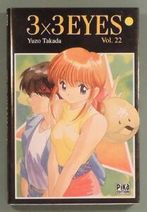 3x3 Eyes 22 Yuzo Takada Pika 2002 Manga 88dna4yo-07175254-696851838