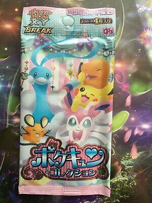 Booster Bromide Pokémon vide empty Mewtwo Strike Back carte card box display