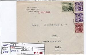 N0007 - Egitto - Lettera Aerea Per Roma Laissons Nos Produits Aller Au Monde