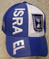 Embroidered Baseball Cap International Israel 1 Hat Size Fits All