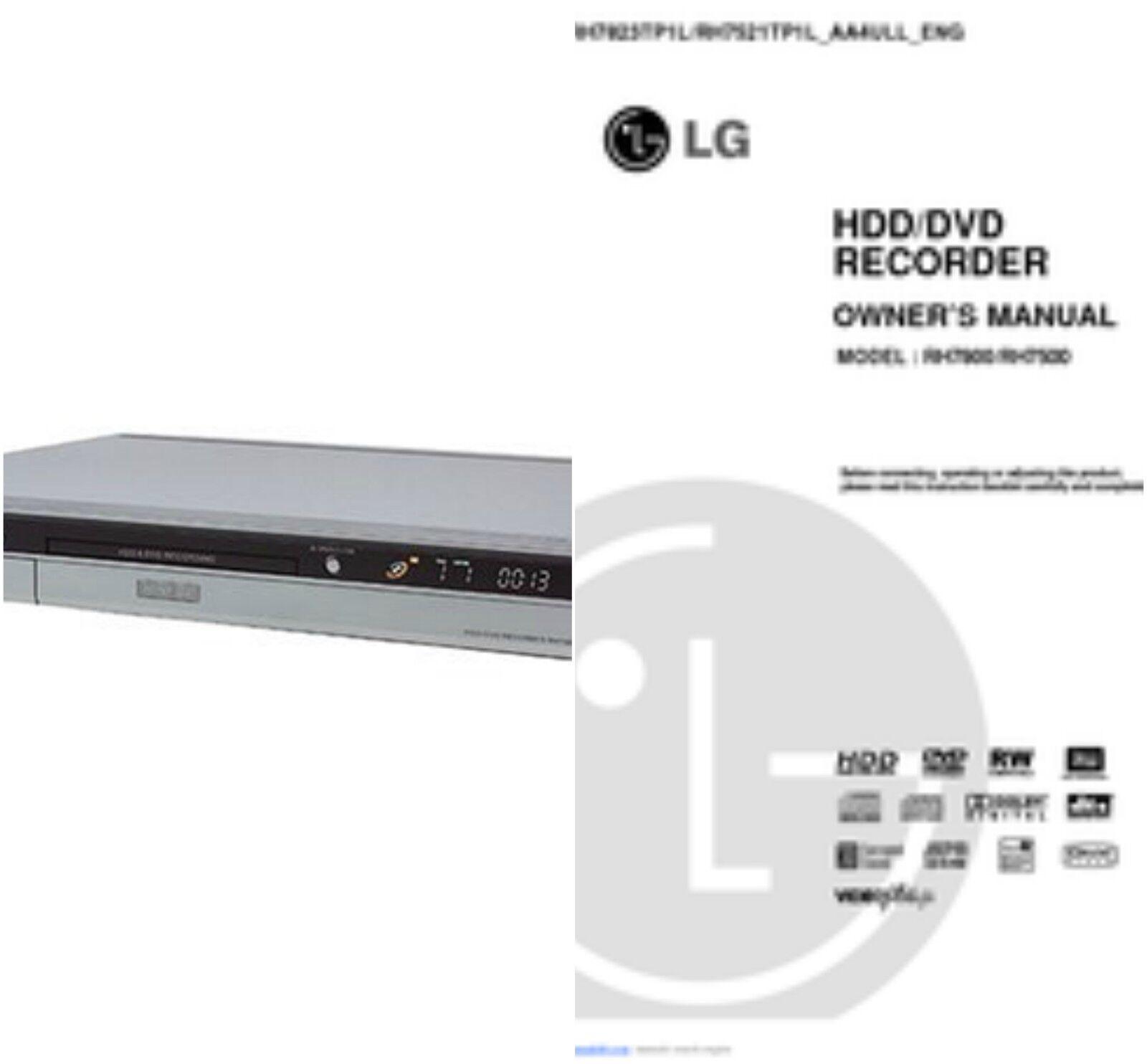 lg rh7500 dvd recorder ebay rh ebay co uk