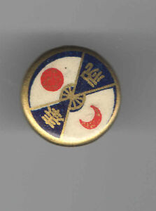 Early-1900s-pin-ASIA-themed-pinback