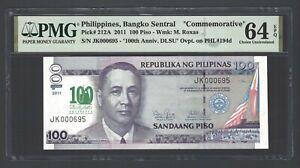Philippines 100 Piso 2011 P212A Commemorative Uncirculated Grade 64