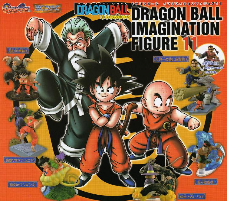 Bandai Dragonball Dragon ball Z Imagination Gashapon Figure Part 11