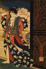 A4 Photo Taiso Yoshitoshi 1839 1892 A courtesan fixing her hair 1860 Print Poste