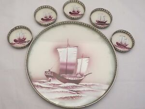 Vintage 6 Piece Dutch Sailing Ships Milk Glass & Silver Coaster Set With Tray