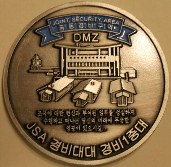 United Nations Joint Security Area Panmunjom Korea Badge Insignia UN JSA Pin DMZ