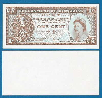 Hong Kong 1 Cent  P 325c UNC ND Combine FREE! Sign 3 Low Shipping 1981-86