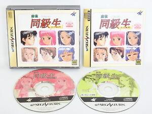 MAHJONG-DOKYUSEI-SPECIAL-Sega-Saturn-Japan-Game-ss
