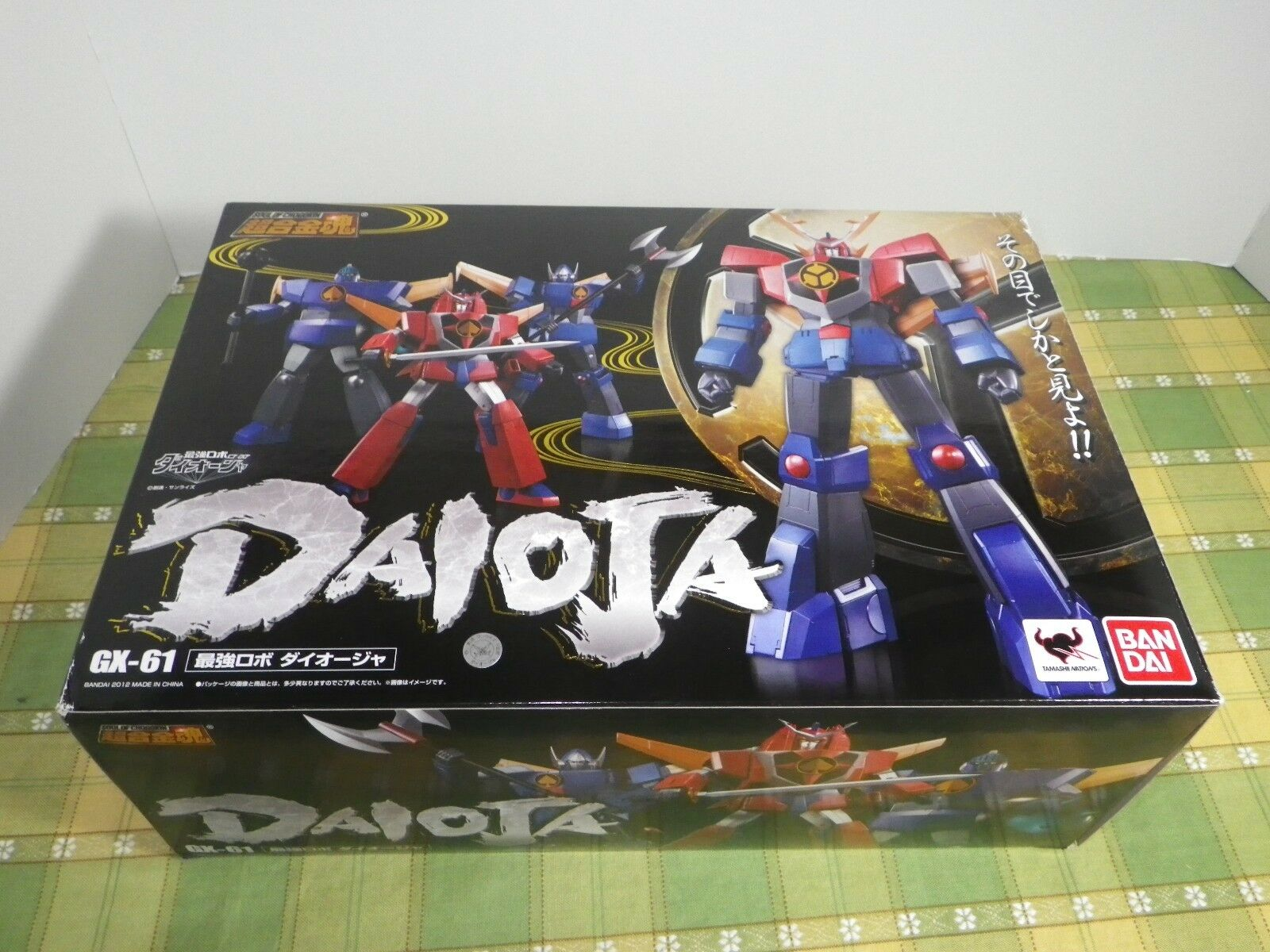 Bandai GX-61 daiohja  Ultimate robot daiohja  - Soul Of Chogokin