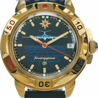 Russian Vostok Military Air Force Commander Watch 439499-A