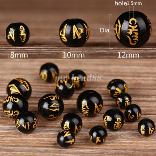 Om Mani Padme Hum Black Synthetic Quartz Crystal Round Loose Beads 8mm 10mm 12mm