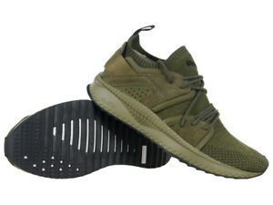 c5ac27110c662d Puma TSUGI Blaze evoKNIT Trainers Unisex Sports Shoes Green Sneakers ...
