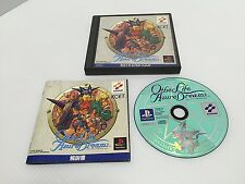 USED PS1 Other Life: Azure Dreams Japan Import