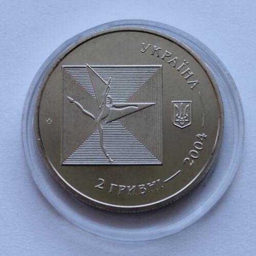Serge Lifar SERHIY LYFAR Ukraine 2004 Coin 2 Hryvnia Ballet Dancer KM# 203