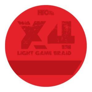Tronix HTO X4 Light Game Braid - 100m Line / braid / Fishing