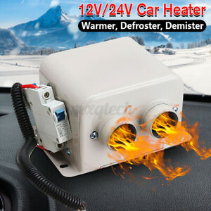 12V-24V-Electric-Car-Dual-Heater-Winter-Warmer-Windscreen-Defroster-New