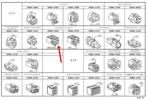 TOYOTA HILUX FORTUNER 2005-2014 connecteur 90980-12349 A//C Interrupteur