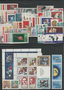 Germany-GDR-vintage-yearset-Yearset-1971-Mint-MNH-complete-Complete