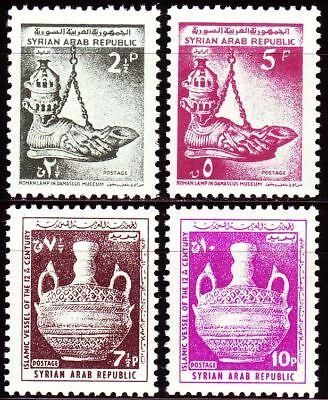 Briefmarken Sonderabschnitt Syrien Syria 1966 ** Mi.936/39 Freimarken Definitives Öllampe Oil Lamp Gefäß Jar