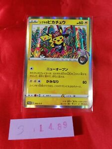 Tarjeta-De-Centro-Pokemon-Shibuya-Pikachu-002-S-P-Comic-de-promocion-Limitada-Japones-Trading-Card