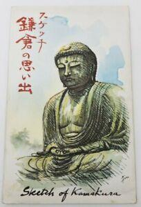 Vintage-Sketch-Of-Kamakura-Japan-Postcards-Watercolor-Prints-Set