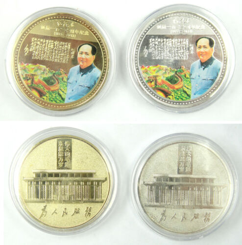 A Pair CHINA Medals UNC 120th Anniversary of Chairman Mao 1893-2013