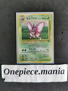 Pokemon Japanese Venomoth Holo No.049 Jungle Set