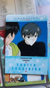 Card-captor-Cardcaptor-Sakura-carddass-masters-part-4-trading-cards-63