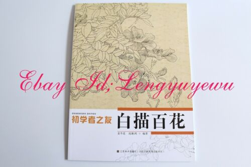 Hundred Flower Chinese Painting Sumi-e Outline Sketch Tattoo Reference Book