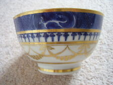 Coalport England porcelain small bowl
