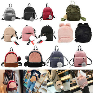 Image Is Loading Women S Backpacks Mini Cute Bag Travel Rucksack