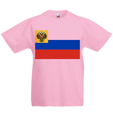 Russia Kid/'s T-Shirt Country Flag Map Top Children Boys Girls Unisex Russian