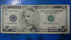 United-State-1999-5-Dollar-Replacement-Star
