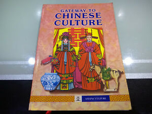 Gateway-to-Chinese-Culture