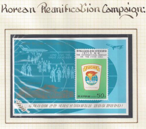 Korea (N) SC # 1631 MNH SS